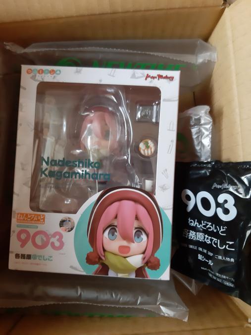 Name:  nadeshiko package.png Views: 72 Size:  344.8 KB